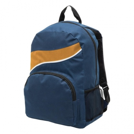1194-na_or_-twist_backpack